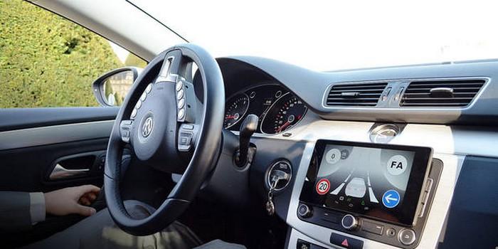 drive4u voiture autonome