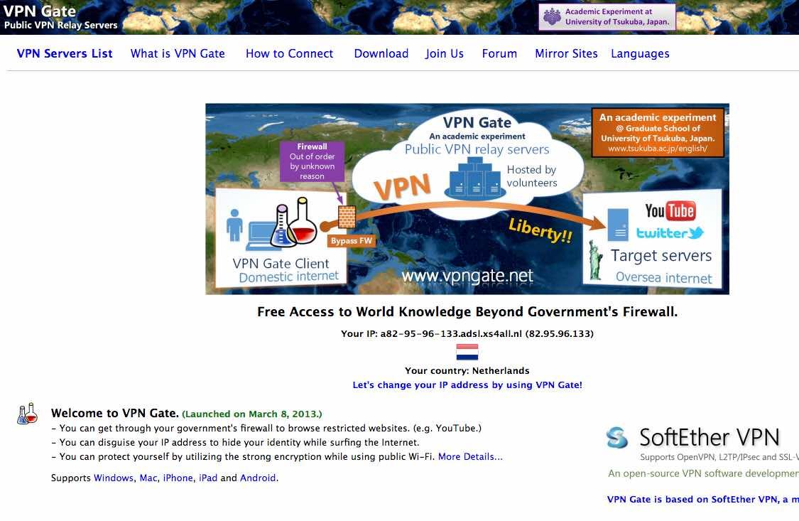 La page d'accueil du site VPN Gate