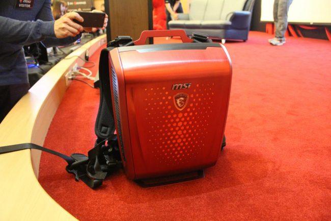 msi-backpack-pc